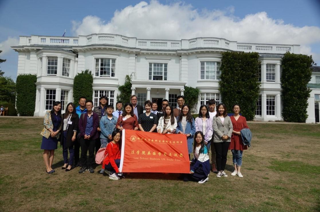 Global Youth Leadership Camp 2018 - HAINA