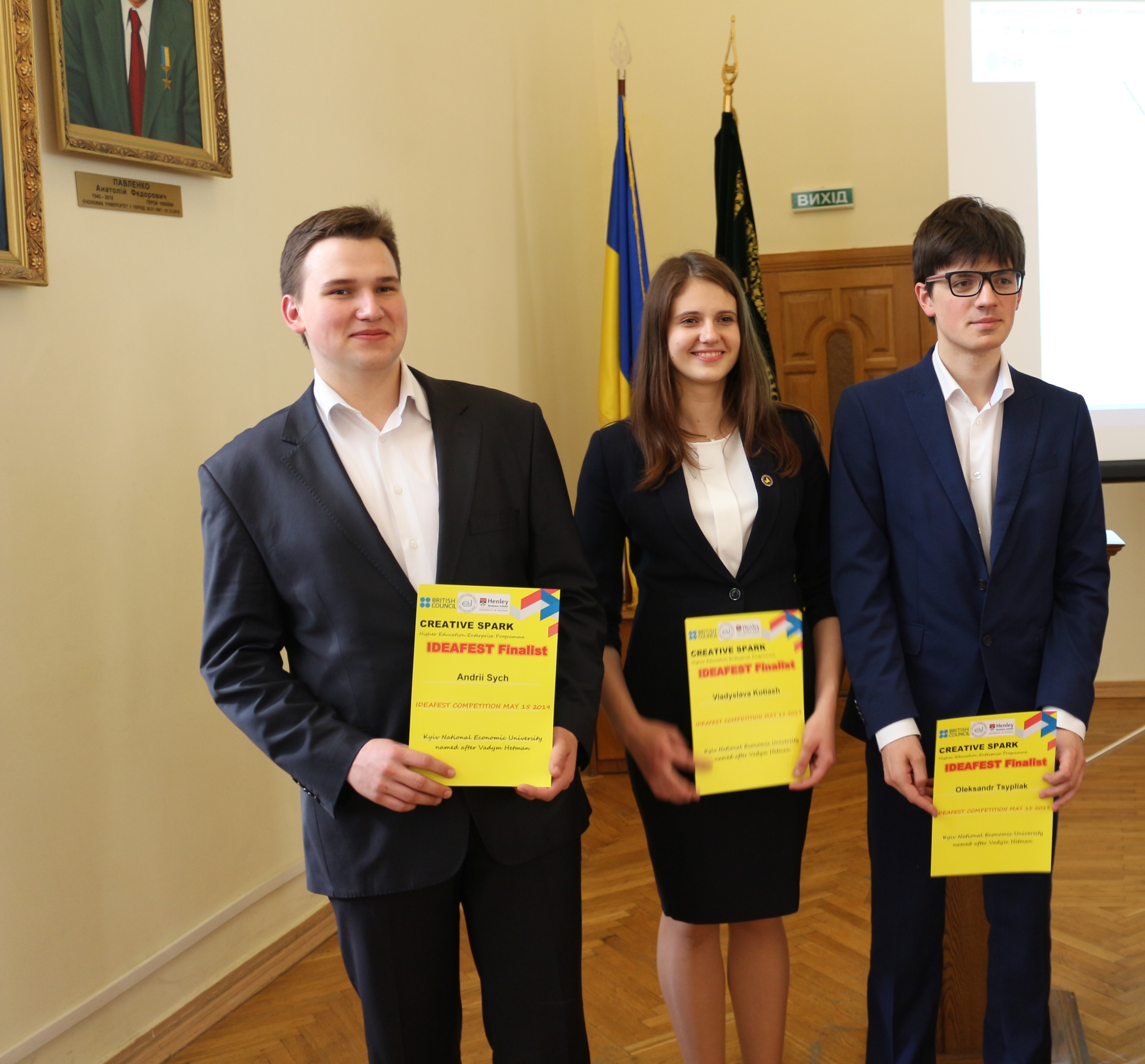Ukrainian IDEAFEST Entrants 'New Vision' Selected as Finalists for the Big Idea Challenge Competition