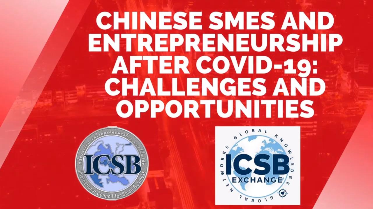 Professor Yipeng Liu Delivers Webinar on Chinese SMEs and Entrepreneurship