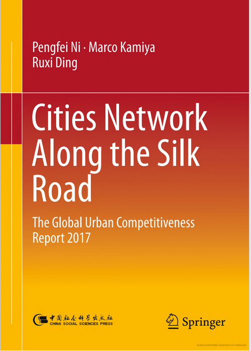 Real Estate and Planning Research Informs The Global Urban Competitiveness Report 2017