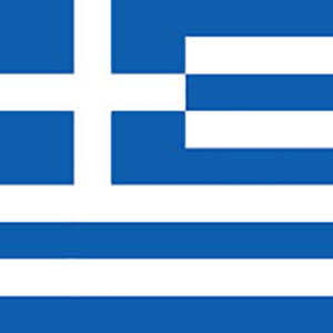 British Council Event Athens - 16 November 2014