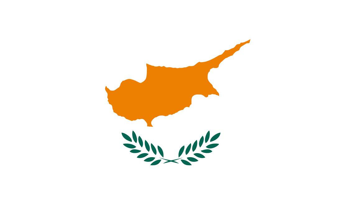Cyprus 725 3 Cyprus