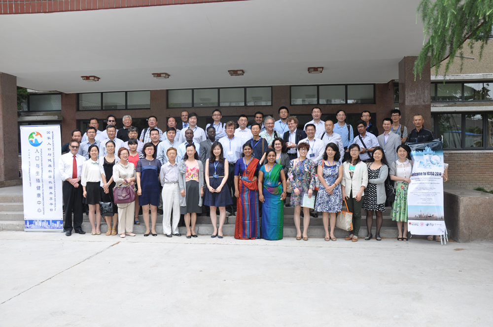 ICISO 2014 successfully held on 23-24 May 2014 in Shanghai, China.