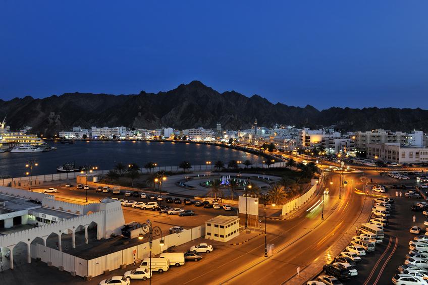 IDP Fair, Muscat
