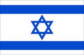 Israel 725 3 Israel